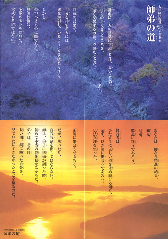 kokoronoshishin-013.jpg