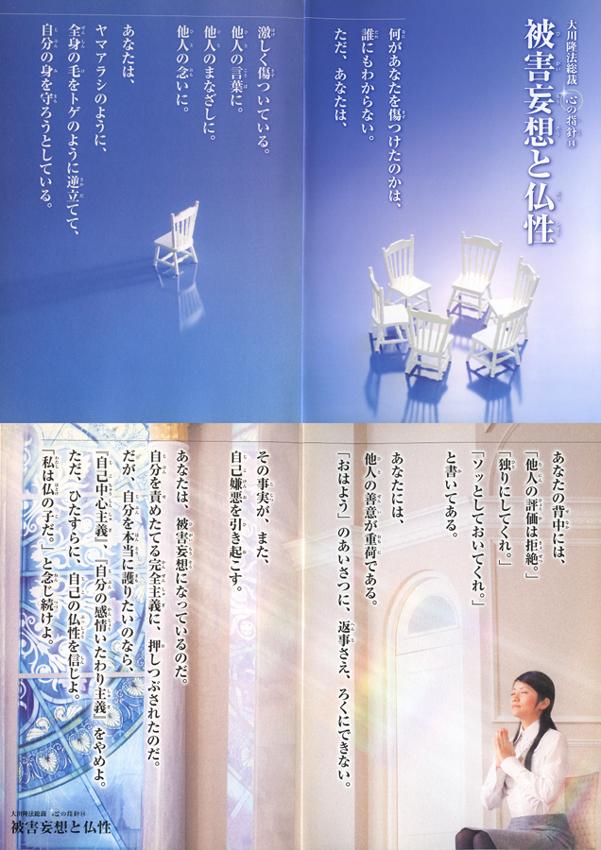 kokoronoshishin-014.jpg