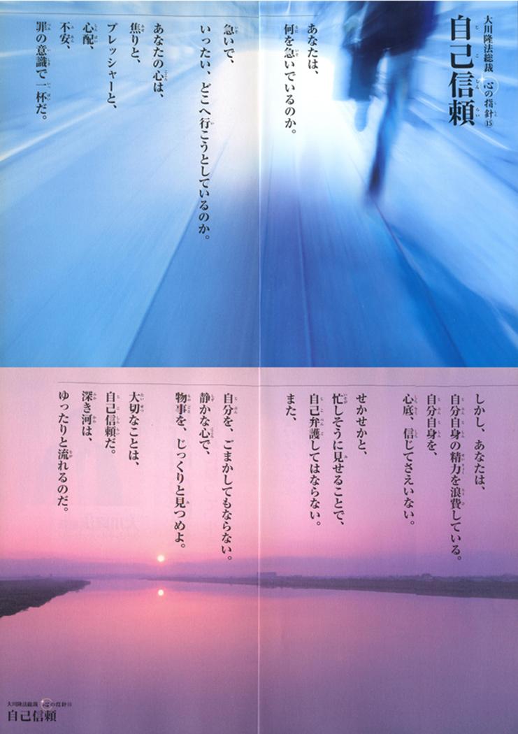 kokoronoshishin-015.jpg