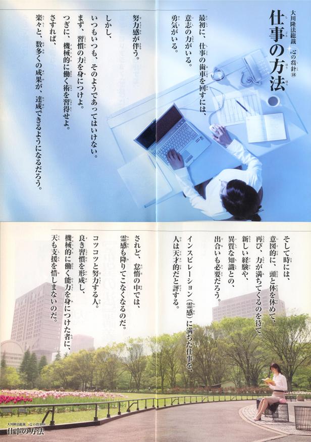 kokoronoshishin-018.jpg