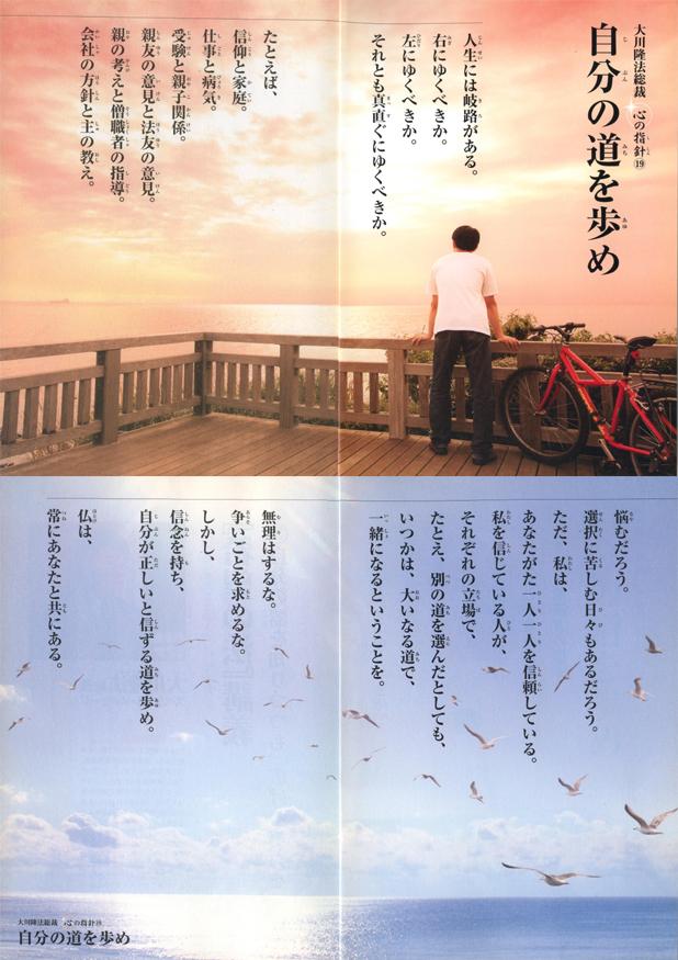 kokoronoshishin-019.jpg