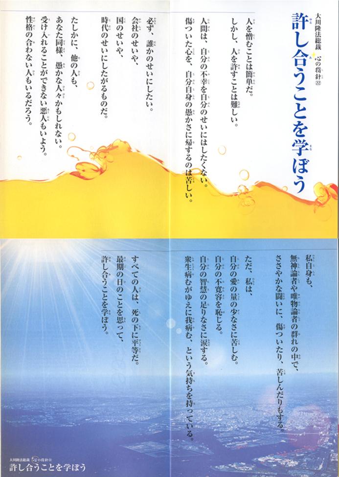 kokoronoshishin-022.jpg