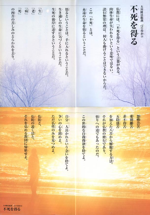 kokoronoshishin-024.jpg