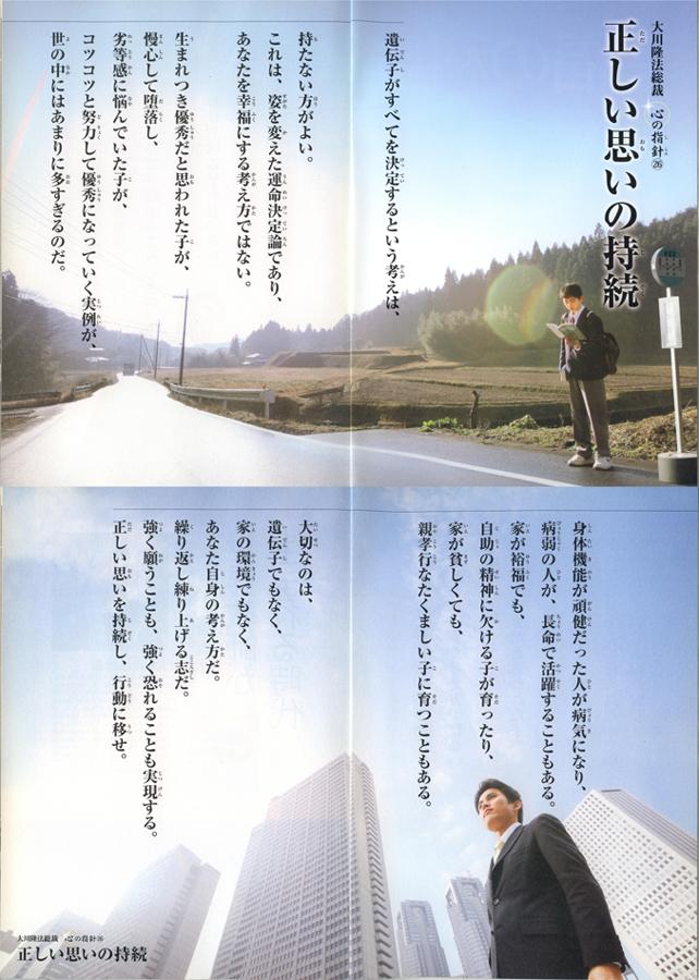 kokoronoshishin-026.jpg