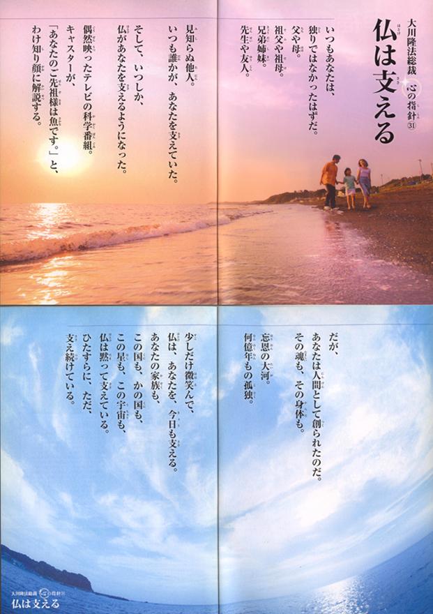 kokoronoshishin-031.jpg