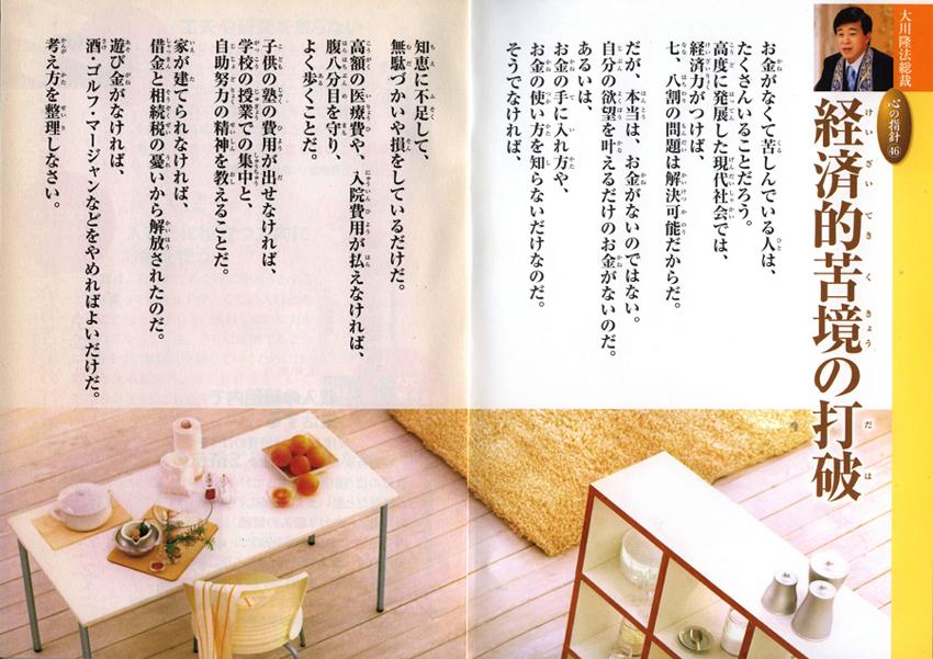 kokoronoshishin-046.jpg