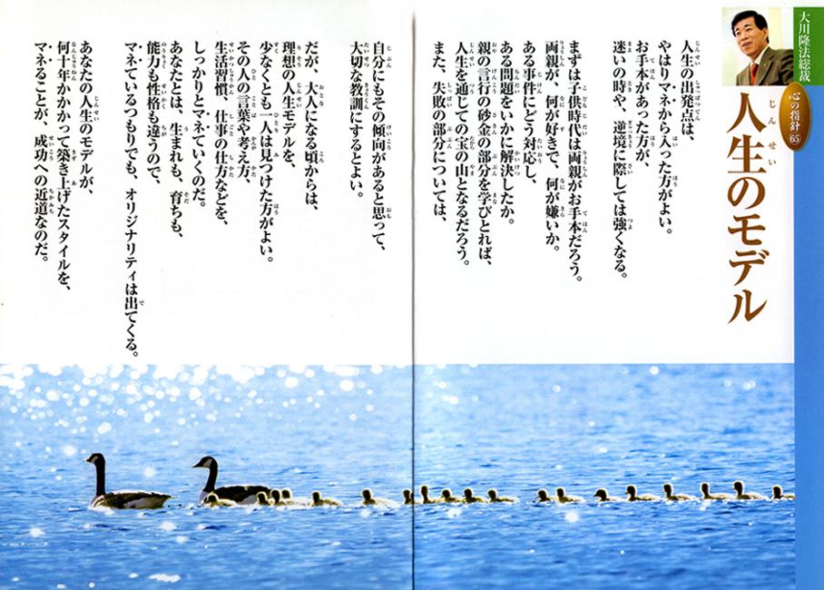 kokoronoshishin-065.jpg
