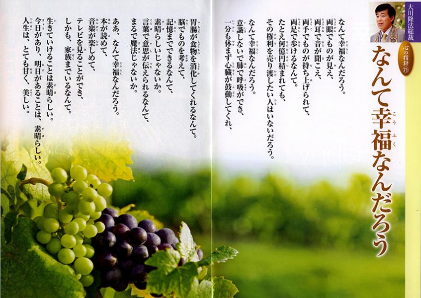 kokoronoshishin-071.jpg