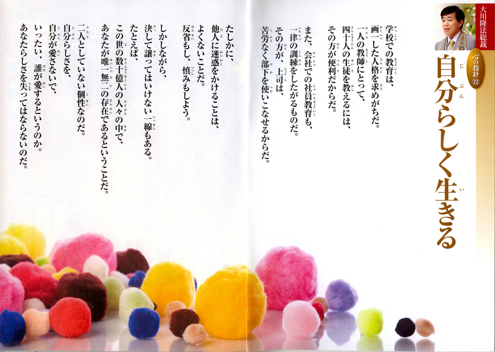 kokoronoshishin-072.jpg