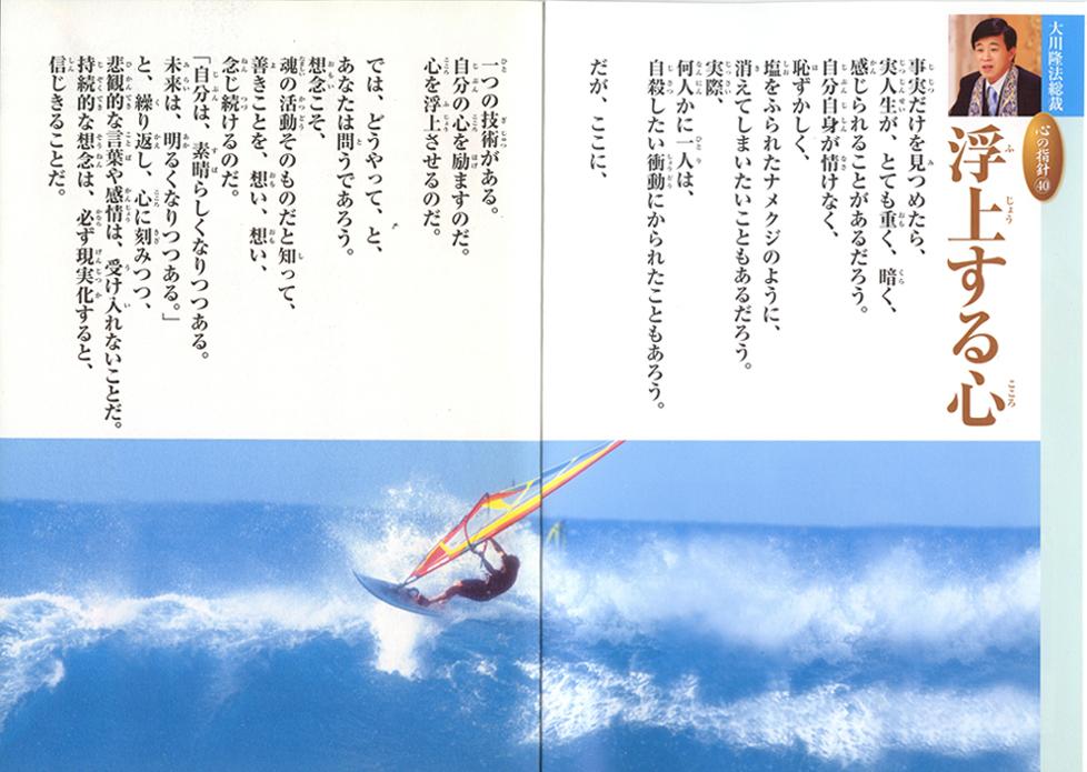kokoronoshishin-40-1.jpg