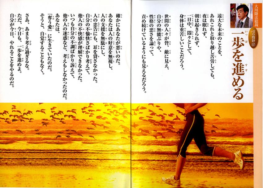 kokoronoshishin-57.jpg