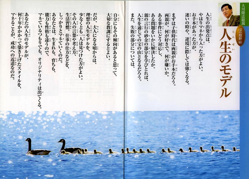 kokoronoshishin-65.jpg