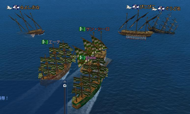 日常の風景~フランス海賊艦隊討伐1