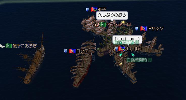 日常の風景~ポルトガツ海賊艦隊に敗北