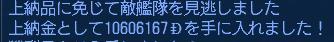 4・15賊模様①