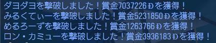 4・23ジャワ海皇帝護衛艦隊戦甲板勝利