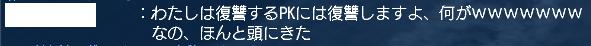 4・28最近のPKK事情①