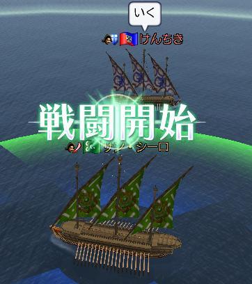 6・2堺前ポル海賊タイマン