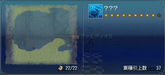 7・15幽霊船1