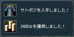 7・15朝鮮ごー4