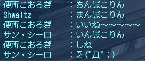 8・13夏①