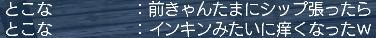 8・13夏②