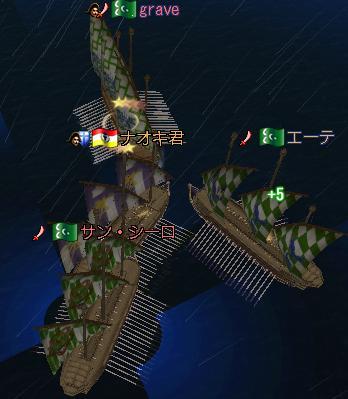 8・31イスパ海賊討伐