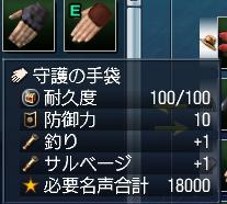 10・09新沈没船内部から②