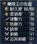 10・29特典②