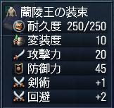 10・29特典③