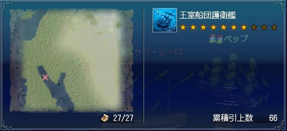 10・30むむ