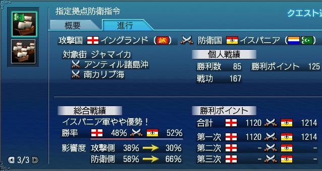 4・22大海戦
