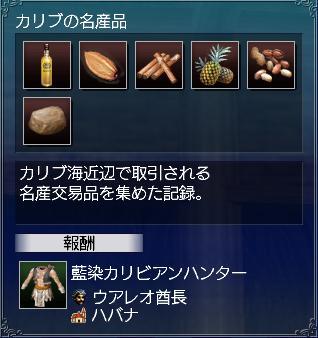 5・31新メモリアル1