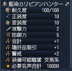 5・31新メモリアル2