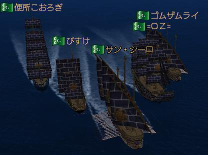 12・25オスマン海賊艦隊