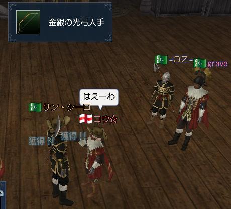 12・25イングランド海賊撃破