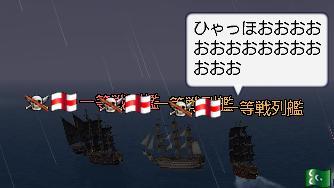 12・25イングランド海賊艦隊撃滅