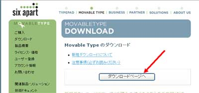 Movable Type02
