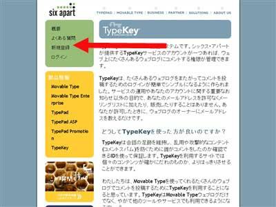 TypeKey01