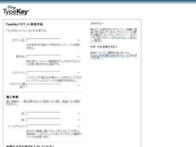 TypeKey02