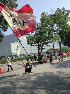 200908291225000旗