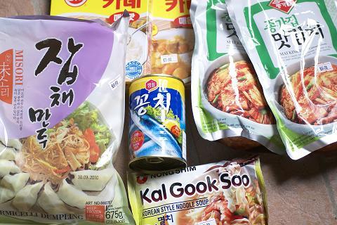 sapori di korea_merchandise_4