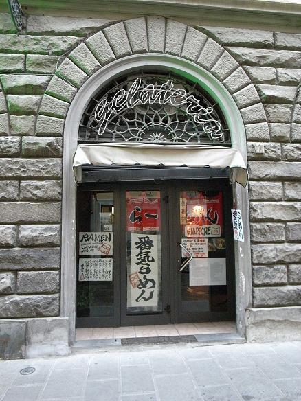 banchi ramen_front door