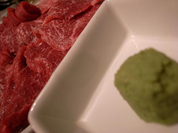w wasabi