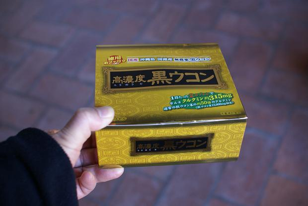 box_20111124232349.jpg