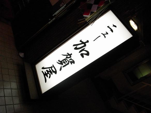 kanban_20120126231621.jpg