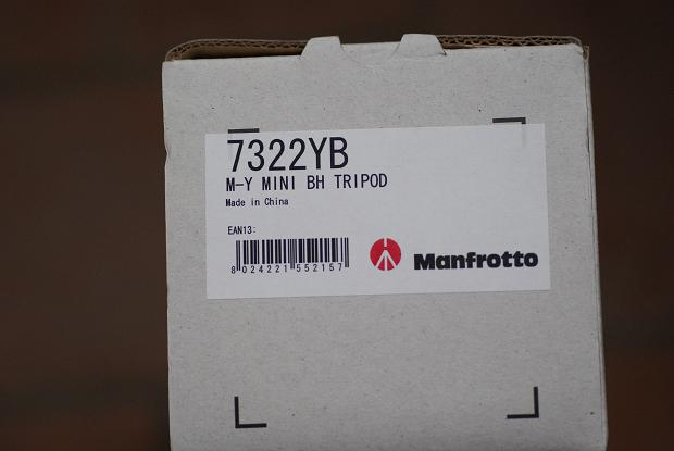 manfrotto_box_2.jpg