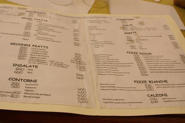 menu_20110713231407.jpg