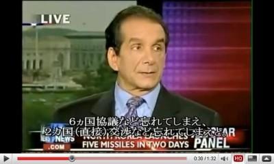 nuclear_japan1.jpg