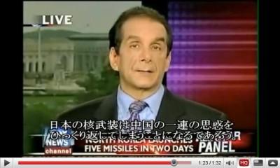 nuclear_japan4.jpg